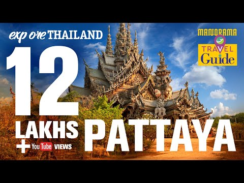 Pattaya - പട്ടായ - Travel Guide