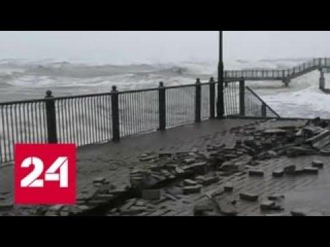 Из-за шторма в Калининградской области затонул рыболовный траулер - Россия 24