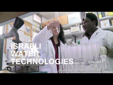 WATEC - Meet The Latest Israeli Water Technologies