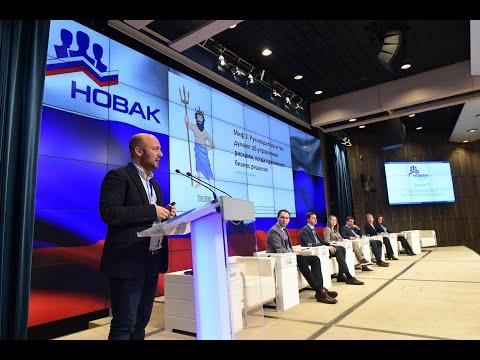 Разрушение самых распространенных мифов о риск менеджменте на конференции НП НОВАК