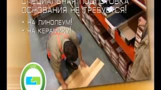 Идеальный ламинат(100% влагостойкое, 34 класса, легкое в уборке. Подробнее на сайте http://finefloor.ru/catalog/laminat/ В видео Вы узнаете, что..., 2012-09-20T07:24:07.000Z)