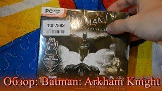 Огляд: Batman (Arkham Knight) для PC