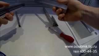 Алюминиевый плинтус для столешницы.(, 2013-10-23T20:10:19.000Z)
