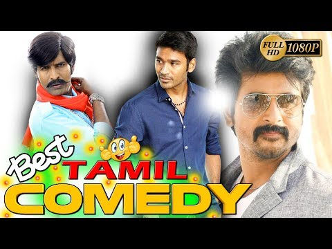 TAMIL COMEDY COLLECTION TAMIL NEW NON STOP COMEDY TAMIL LATEST COMEDY SCENES UPLOAD 2018 HD