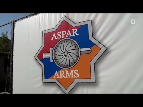 "ВПК Армении. ООО ""Аспар Армс//Armenian military industry,Aspar Arms LLC"