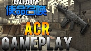 Call of Duty Online ACR Gameplay on Killhouse 1080p HD
