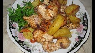 Грудка куриная запеченная с картофелем и овощами