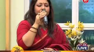 GOOD MORNING AKASH | DALIA CHAKRABORTY | 15th December 2016 | AAKASH AATH