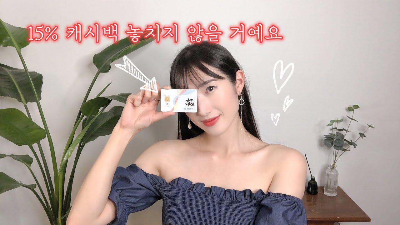 주말 일상; 브런치 카페, 대전 맛집, 헬스장, 옷 고르기 #온통대전