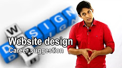Website design  । Qualification, Income, job market । Career suggestion