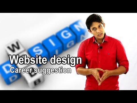 Website design  । Qualification, Income, job market । Career suggestion