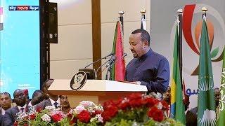 كلمة رئيس وزراء إثيوبيا آبي أحمد