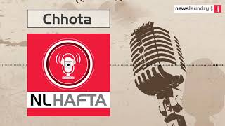 Chhota Hafta Episode - 178: Saifuddin Soz, #Emergency, Vijay Mallya's letter to the PM and more
