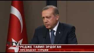 Эрдоган раскритиковал Путина: Россия должна ответить за Крым