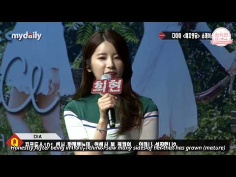 160614 Chaeyeon's Interview at DIA's 'Happy Ending' Media Showcase