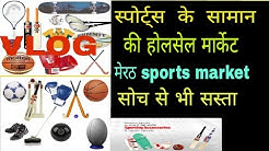 Sports Goods Wholesale Market In Meerut.