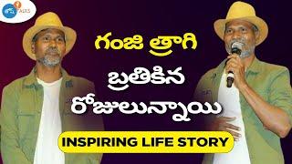 నువ్వు Success అవ్వటానికి ఖచ్చితంగా చెయ్యాల్సింది | Ram, Laxman (Tollywood) | Josh Talks Telugu