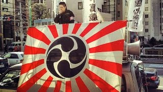 Neo-Nazi Links Found in Japan PM's Administration?
