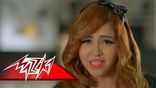 Bent El Balad - Mervat Wagdy بنت البلد-ميرفت وجدى