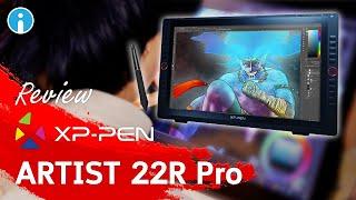 รีวิว กราฟิกแท็บเล็ต XP-PEN Artist 22R Pro