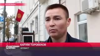 Хватит разврата: в Москве требуют закрыть киргизские кафе и клубы для диаспоры