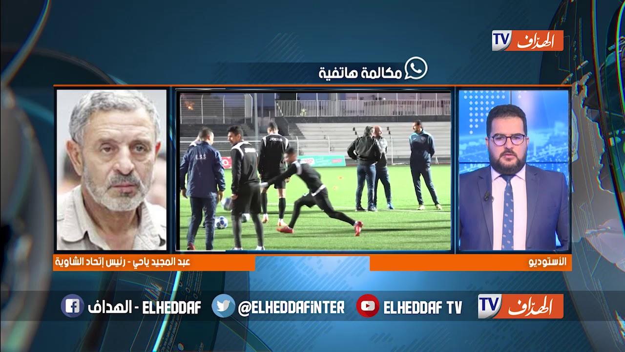 عبد المجيد ياحي يقصف الجميع في قضية حلفاية