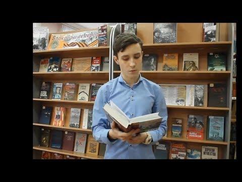 Акция «Читаем «Блокадную книгу». Артем Федоринов