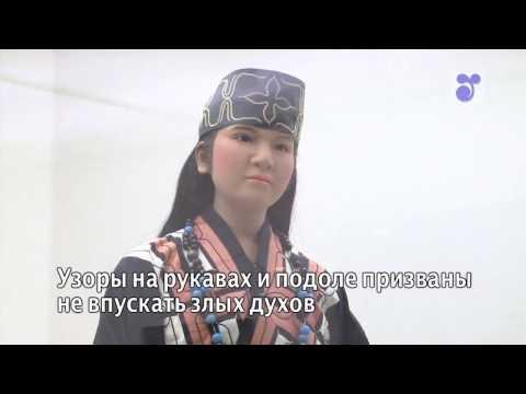 Видео правительства Японии «Айны»  (рус.яз.) к статье «Япония» на Портале о странах
