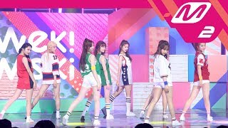 Video [MPD직캠 4K] 위키미키 직캠 I don't like your Girlfriend Weki Meki Fancam @엠카운트다운_170810 download MP3, 3GP, MP4, WEBM, AVI, FLV Oktober 2017