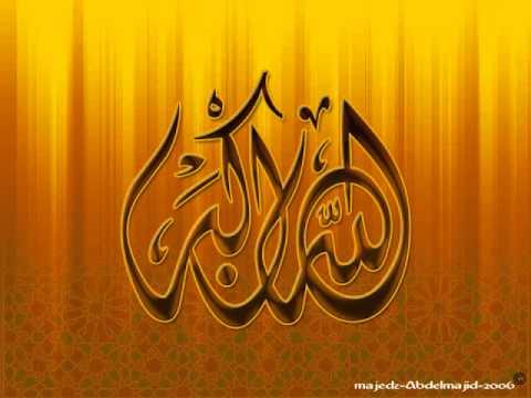 تلاوة جميلة بصوت عبد الباسط سورة القيامة