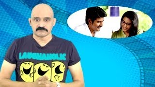 Ethir Neechal Movie Review | Kashayam with Bosskey | Sivakarthikeyan, Priya Anand, Anirudh | Comedy