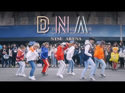 [KPOP IN PUBLIC CHALLENGE] 171022 BTS(방탄소년단) _ DNA Dance Cover By DAZZLING From Taiwan