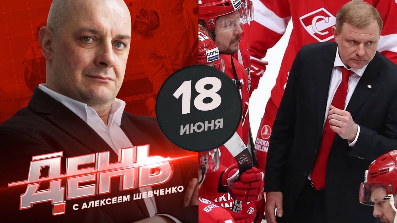 Жамнов ушел в детский хоккей. День с Алексеем Шевченко