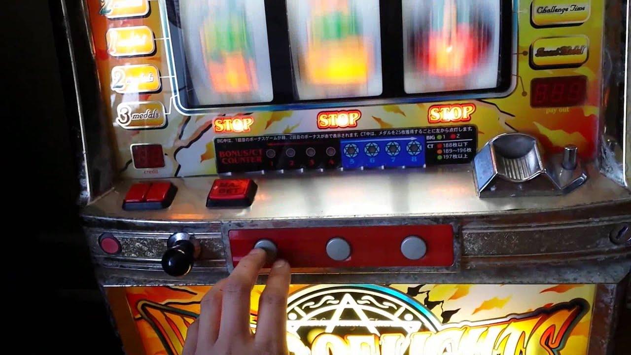 find slot machine