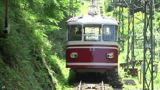 高野山ケーブル(南海コ12-コ22)発車 極楽橋駅