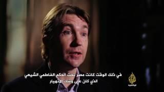 صلاح الدين.. نجم يبزغ في خضم الصراع على مصر