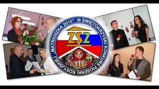 Matrioszka 2015 - III Świętokrzyski Konkurs Piosenki Rosyjskiej - ZSNR2 - CZYLI.TV