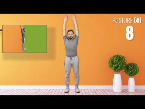 Ankylosing Spondylitis Posture Exercises