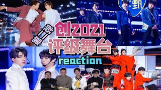 【CHUANG2021】PART2 . Straight guy watch the Chinese talent show! |REACTION
