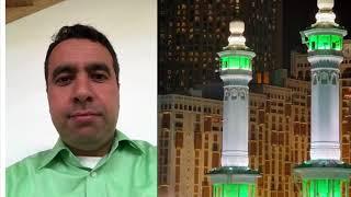 Masjid Al Haram Makkah. Sheikh Ali Ahmad Mullah. Muadhin Makkah. Mescidi Haram Mekke Kabe. Kamet.