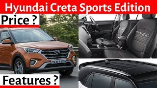 Hyundai Creta Sports Edition Launched Price Features All information in Detaill