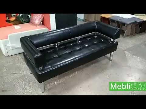 Офисный диван Стронг - цвет черный глянцевый
