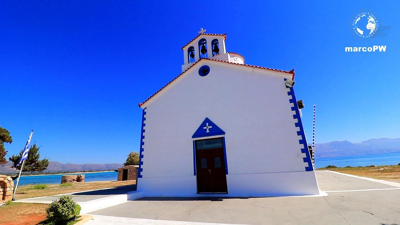Virtual Walk   Elafonisos Island   Greece