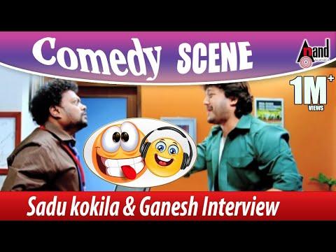 Sadhu Kokila & Ganesh - Interview Comedy Scene | Romeo | Saadhu Komedy