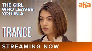 The girl who leaves you in a TRANCE 💃🏻 | Fahadh Faasil, Nazriya Nazim | Anwar Rasheed | Watch on aha