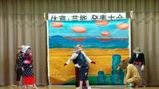 益田市東部老人クラブ大会の演芸の一こまです(真砂老人クラブ)