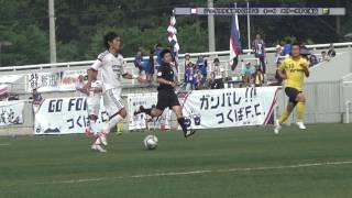 2016/7/2関東サッカーリーグ1部後期2節vsエリースFC東京戦ハイライト