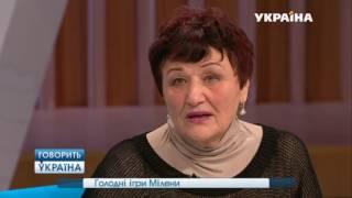 Голодные игры Милены полный выпуск   Говорить Україна