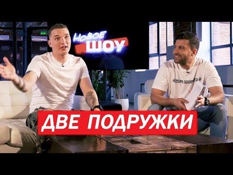 ОТВЕТ БАЛАБОЛАМ АМИРАН САРДАРОВ И ЭДВАРД БИЛ\ДНЕВНИК ХАЧА