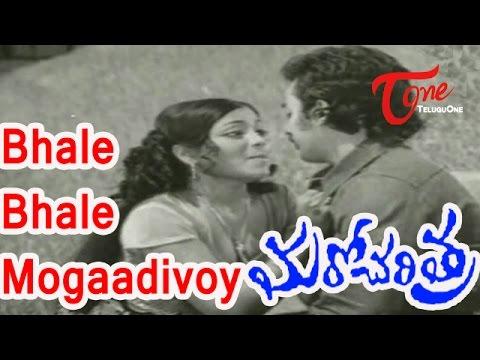 torrent bhale bhale magadivoy movie download